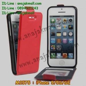 M2575-03 เคสเปิดขึ้น-ลง iPhone5 / 5S / SE สีแดง