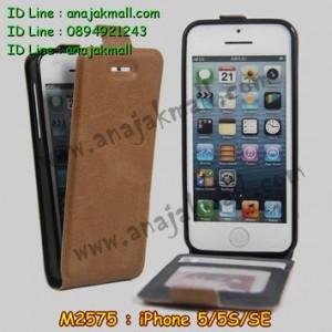 M2575-05 เคสเปิดขึ้น-ลง iPhone5 / 5S / SE สีน้ำตาล