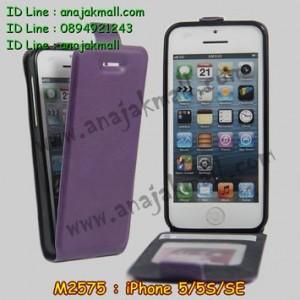 M2575-06 เคสเปิดขึ้น-ลง iPhone5 / 5S / SE สีม่วง