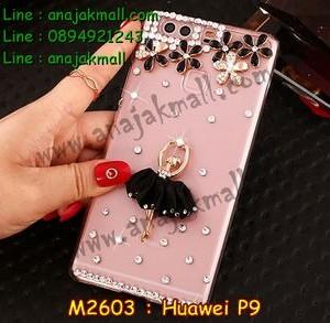 M2603-02 เคสคริสตัล Huawei P9 ลาย Black Ballet