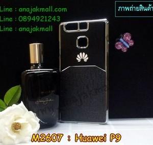 M2607-03 เคสแข็ง Huawei P9 ลาย 3Mat สีดำ