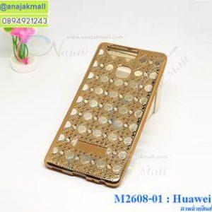 M2608-01 เคสยาง Huawei P9 คริสตัล สีทอง