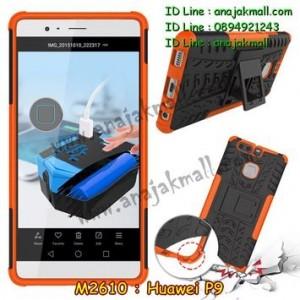 M2610-01 เคสกันกระแทกทูโทน Huawei P9 สีส้ม