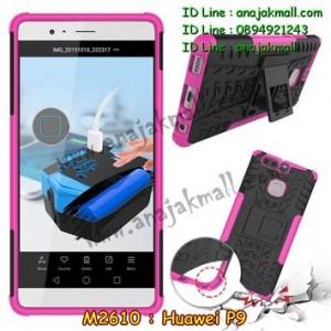 M2610-02 เคสกันกระแทกทูโทน Huawei P9 สีชมพู
