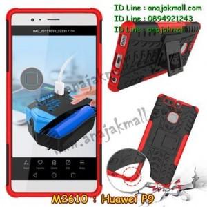 M2610-07 เคสกันกระแทกทูโทน Huawei P9 สีแดง