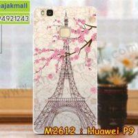 M2612-06 เคสแข็ง Huawei P9 Lite ลาย Paris Tower