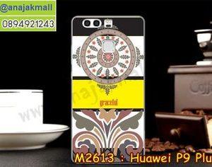 M2613-02 เคสแข็ง Huawei P9 Plus ลาย Graceful
