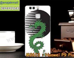 M2613-03 เคสแข็ง Huawei P9 Plus ลาย Dragon Sun II