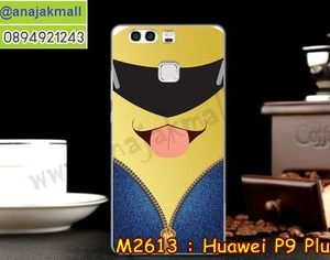 M2613-04 เคสแข็ง Huawei P9 Plus ลาย Min IV