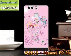 M2613-08 เคสแข็ง Huawei P9 Plus ลาย BB butterfly