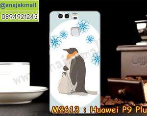 M2613-13 เคสแข็ง Huawei P9 Plus ลาย Pengy