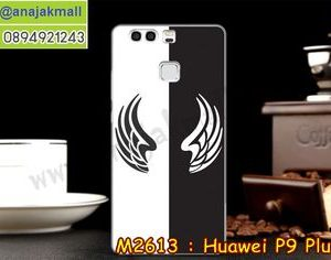 M2613-14 เคสแข็ง Huawei P9 Plus ลาย Wing Wing