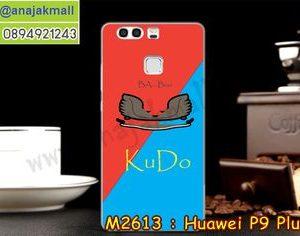 M2613-16 เคสแข็ง Huawei P9 Plus ลาย KuDoII