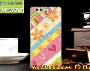 M2613-17 เคสแข็ง Huawei P9 Plus ลาย Vector II