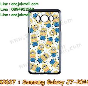 M2637-03 เคสแข็ง Samsung Galaxy J7 (2016) ลาย Multi Min