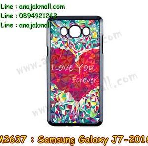 M2637-09 เคสแข็ง Samsung Galaxy J7 (2016) ลาย Love You Forever