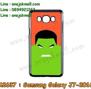 M2637-10 เคสแข็ง Samsung Galaxy J7 (2016) ลาย Hulk VI