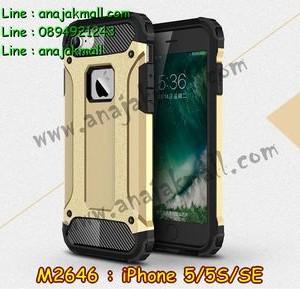 M2646-01 เคสกันกระแทก iPhone5/5S/SE Armor สีทอง