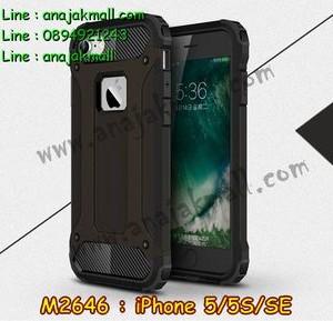 M2646-02 เคสกันกระแทก iPhone5/5S/SE Armor สีดำ