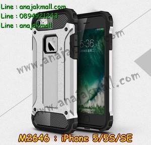 M2646-03 เคสกันกระแทก iPhone5/5S/SE Armor สีเงิน