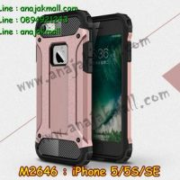 M2646-04 เคสกันกระแทก iPhone5/5S/SE Armor สีทองชมพู