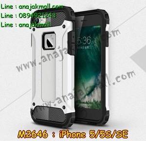 M2646-05 เคสกันกระแทก iPhone5/5S/SE Armor สีขาว