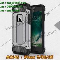 M2646-06 เคสกันกระแทก iPhone5/5S/SE Armor สีเทา