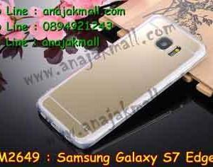 M2649-01 เคสกรอบนิ่มหลังกระจกเงา Samsung Galaxy S7 Edge สีทอง