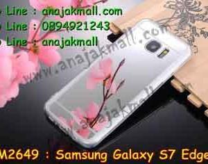 M2649-02 เคสกรอบนิ่มหลังกระจกเงา Samsung Galaxy S7 Edge สีเงิน