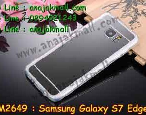 M2649-03 เคสกรอบนิ่มหลังกระจกเงา Samsung Galaxy S7 Edge สีดำ