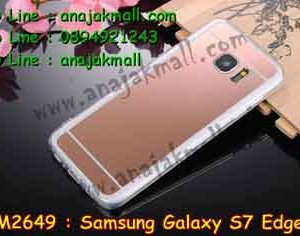 M2649-04 เคสกรอบนิ่มหลังกระจกเงา Samsung Galaxy S7 Edge สีทองชมพู