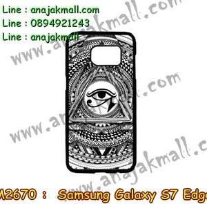 M2670-11 เคสแข็ง Samsung Galaxy S7 Edge ลาย Black Eye