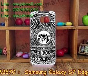 M2670-12 เคสแข็งขอบใส Samsung Galaxy S7 Edge ลาย Black Eye