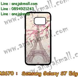M2670-13 เคสแข็ง Samsung Galaxy S7 Edge ลาย Paris Tower