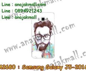 M2680-08 เคสยาง Samsung Galaxy J5(2016) ลาย Don