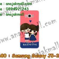 M2680-16 เคสยาง Samsung Galaxy J5(2016) ลาย Forever