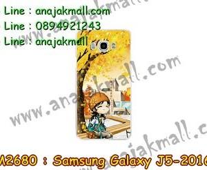 M2680-17 เคสยาง Samsung Galaxy J5(2016) ลาย Fastiny