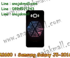 M2680-18 เคสยาง Samsung Galaxy J5(2016) ลาย BlackXO