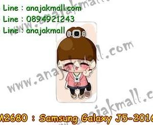 M2680-19 เคสยาง Samsung Galaxy J5(2016) ลาย Fight