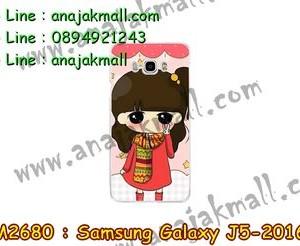 M2680-21 เคสยาง Samsung Galaxy J5(2016) ลายฟินฟิน