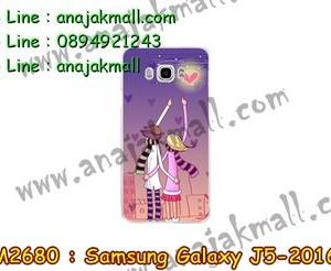 M2680-23 เคสยาง Samsung Galaxy J5(2016) ลาย Forever II