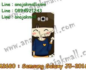 M2680-24 เคสยาง Samsung Galaxy J5(2016) ลาย Hanimi