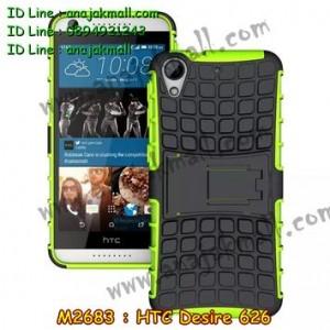 M2683-06 เคสทูโทน HTC Desire 626 สีเขียว