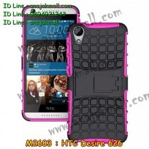 M2683-07 เคสทูโทน HTC Desire 626 สีเชมพู