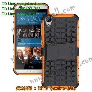 M2683-08 เคสทูโทน HTC Desire 626 สีส้ม