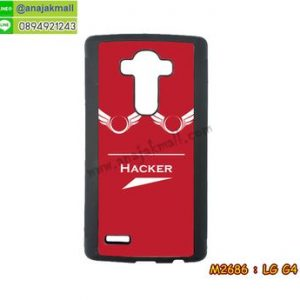 M2686-03 เคสขอบยาง LG G4 ลาย Hacker III