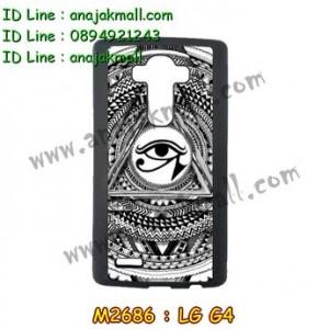 M2686-06 เคสขอบยาง LG G4 ลาย Black Eye