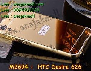 M2694-01 เคสอลูมิเนียม HTC Desire 626 หลังกระจก สีทอง