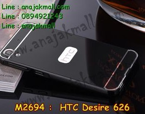 M2694-03 เคสอลูมิเนียม HTC Desire 626 หลังกระจก สีดำ