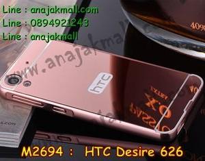 M2694-04 เคสอลูมิเนียม HTC Desire 626 หลังกระจก สีทองชมพู